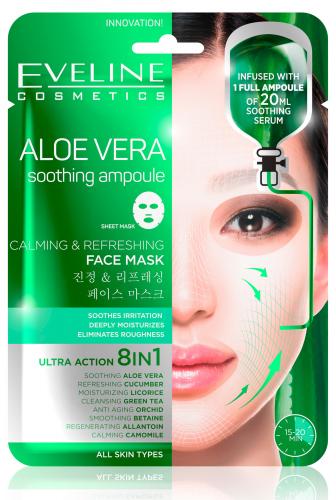 EVELINE - ALOE VERA Soothing Ampoule Sheet Mask - Łagodząco-odświeżająca koreańska maska w płacie