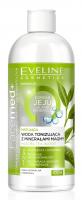 Eveline Cosmetics - FaceMed+  Korean Jeju Island Minerals - Matująca woda tonizująca z minerałami magmy