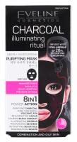 Eveline Cosmetics - CHARCOAL ILLUMINATING RITUAL - Głęboko oczyszczająca koreańska maska na tkaninie