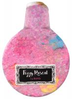Bomb Cosmetics - Watercolors Bath Blaster - Multicolored, sparkling bath ball - Fizzy Rascal