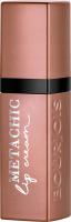 Bourjois - ROUGE VELVET Metachic - Metallic liquid lipstick - 01 - SAND-SATION - 01 - SAND-SATION