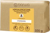 BARWA - Hipoalergiczne, szare mydło w kostce z ekstraktem z rumianku