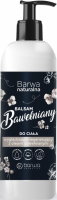 BARWA - Smoothing and regenerating cotton body balm