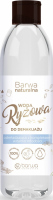 BARWA - Natural, micellar rice water - makeup remover