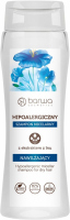BARWA - Hypoallergenic micellar shampoo with flax extract - Moisturizing