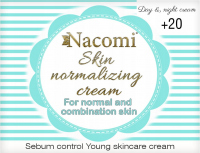 Nacomi - Skin Normalizing Cream - Normalizing face cream for day and night - 20+