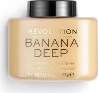 MAKEUP REVOLUTION - BANANA - LOOSE BAKING POWDER - Loose banana powder - DEEP