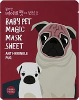 Holika Holika - Baby Pet Magic Mask Sheet - Pielęgnacyjna maseczka do twarzy w płacie - Anti-Wrinkle Pug
