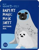 Holika Holika - Baby Pet Magic Mask Sheet - Rozjaśniająca maseczka do twarzy - Whitening Seal