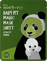 Holika Holika - Baby Pet Magic Mask Sheet - Vitamin face mask - Vitality Panda