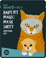 Holika Holika - Baby Pet Magic Mask Sheet - Pielęgnacyjna maseczka do twarzy w płacie - Soothing Cat