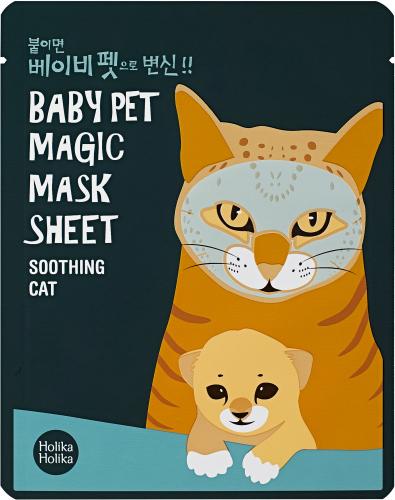 Holika Holika - Baby Pet Magic Mask Sheet  - Soothing Cat