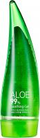 Holika Holika - ALOE 99% - SOOTHING GEL - Wielofunkcyjny żel aloesowy - 55 ml