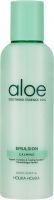 Holika Holika - Aloe Soothing Essence 90% Emulsion  - 200 ml