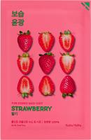 Holika Holika - Pure Essence Mask Sheet Strawberry - Face mask with strawberry extract