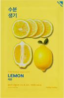 Holika Holika - Pure Essence Mask Sheet Lemon - Face mask with lemon extract
