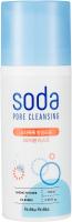 Holika Holika - Soda Pore Cleansing - O2 Bubble Mask - Oczyszczająca maseczka do twarzy - 100 ml