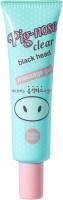 Holika Holika - Pig-Nose Clear Blackhead Peeling Massage Gel - Peelingujący żel oczyszczający pory