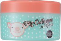 Holika Holika - Pig Collagen Jelly Pack - Collagen night face mask - 80g