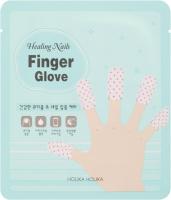 Holika Holika - Healing Nails - Finger Glove - Pielęgnacyjne rękawiczki na paznokcie u rąk