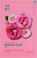 Holika Holika - Pure Essence Mask Sheet - Maseczka do twarzy z ekstraktem z dzikiej róży