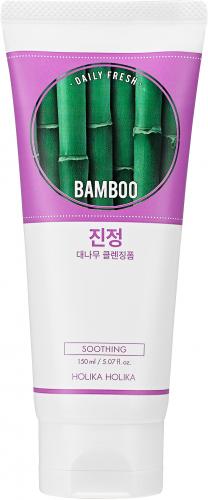 Holika Holika - Daily Fresh - Bamboo Cleansing Foam - Kojąca pianka bambusowa do twarzy - 150 ml