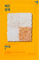 Holika Holika - Pure Essence Mask Sheet Rice - Maseczka do twarzy z ekstraktem z ryżu