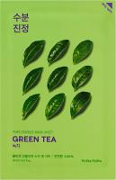 Holika Holika - Pure Essence Mask Sheet Green Tea - Maseczka do twarzy z ekstraktem z zielonej herbaty