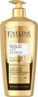 EVELINE - Gold Lift Expert 24K - Odżywcze mleczko do ciała z drobinkami złota - 350 ml