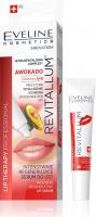 EVELINE - LIP PROFESSIONAL REVITALLUM AVOCADO LIP SERUM - Intensively regenerating lip serum with avocado oil - 8 ml