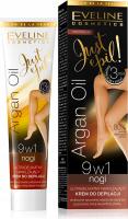 Eveline Cosmetics - Just Epil Argan Oil - Ultradelikatny, nawilżający krem do depilacji nóg 9w1