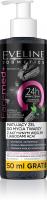 Eveline Cosmetics - FaceMed + Matujący żel do mycia twarzy z aktywnym węglem i jagodami acai - 200 ml