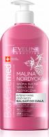 EVELINE - BodyCareMed + Nourishing moisturizer for dry, sensitive and allergic skin