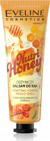EVELINE - Nutri Honey - Odżywczy balsam do rąk - Miód - 50 ml