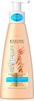 EVELINE - REVITALUM - Deeply nourishing hand serum cream - Dry and sensitive skin - 125 ml