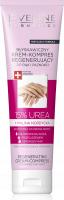 Eveline Cosmetics - REGENERATING CREAM-COMPRESS - Regenerating hand and nail compress cream - 75 ml