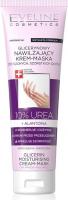 EVELINE - GLICERIN CREAM-MASK - Glicerynowy, nawilżający krem maska do suchych i szorstkich dłoni - 75 ml
