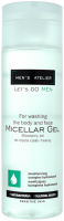 MEN`S ATELIER - Let`s Go Men - Micellar Gel - Micellar gel for washing the face and body - 200 ml