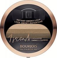 Bourjois - 1 Seconde Eyeshadow - Eye shadow - 02 BRUN-ETTE