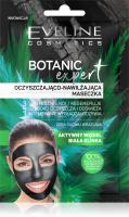 EVELINE - BOTANIC EXPERT - Oczyszczająco-nawilżająca maseczka do twarzy - Cera sucha i wrażliwa