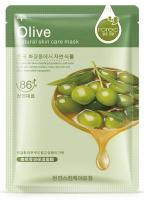 Rorec - Olive Natural Skin Care Mask - Nawilżająca maseczka w płacie z ekstraktem z oliwy z oliwek