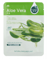 Rorec - Aloe Vera Natural Skin Care Mask - Moisturizing face mask with aloe vera extract