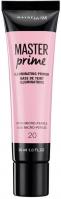 MAYBELLINE - FACE STUDIO PRIME 20 - ILLUMINATING PRIMER - Illuminating make-up base - 30 ml