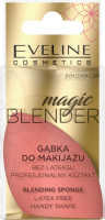 Eveline Cosmetics - MAGIC BLENDER - BLENDING SPONGE - Gąbka do makijażu bez lateksu