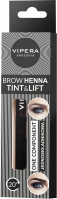 VIPERA - BROW HENNA TINT & LIFT - One-component henna for eyebrows - 5 ml
