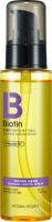 Holika Holika - BIOTIN - DAMAGE CARE OIL SERUM - Nawilżająco-odżywcze serum do włosów zniszczonych - 80 ml