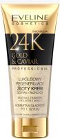 Eveline Cosmetics - 24K GOLD & CAVIAR - Luksusowy regenerujący złoty krem do rąk i paznokci - 100 ml