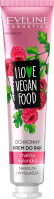 EVELINE COSMETICS - I LOVE VEGAN FOOD - Moisturizing and smoothing protective hand cream - Raspberry & Coriander - 50 ml