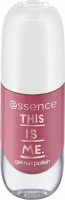 Essence - This Is Me Nail Polish - Gel nail polish