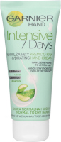 GARNIER - Intensive 7 Days - PROTECTING HAND CREAM